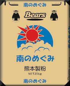 熊本製粉 ミナミノカオリパン