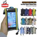 【ゆうパケット2点まで送料無料】チャムス CHUMS エコキースマートフォンケース iPhone 8 7S 7……