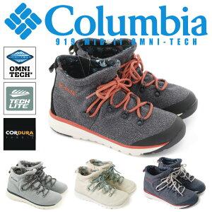 【今ならポイント10倍】【SALE★10%OFF】【送料無料】Columbia コロンビア 919ミッド2オムニテック トレッキングシューズ 防水透湿 全天候対応 アウトドア 登山 野外フェス ハイカット 靴 スニー