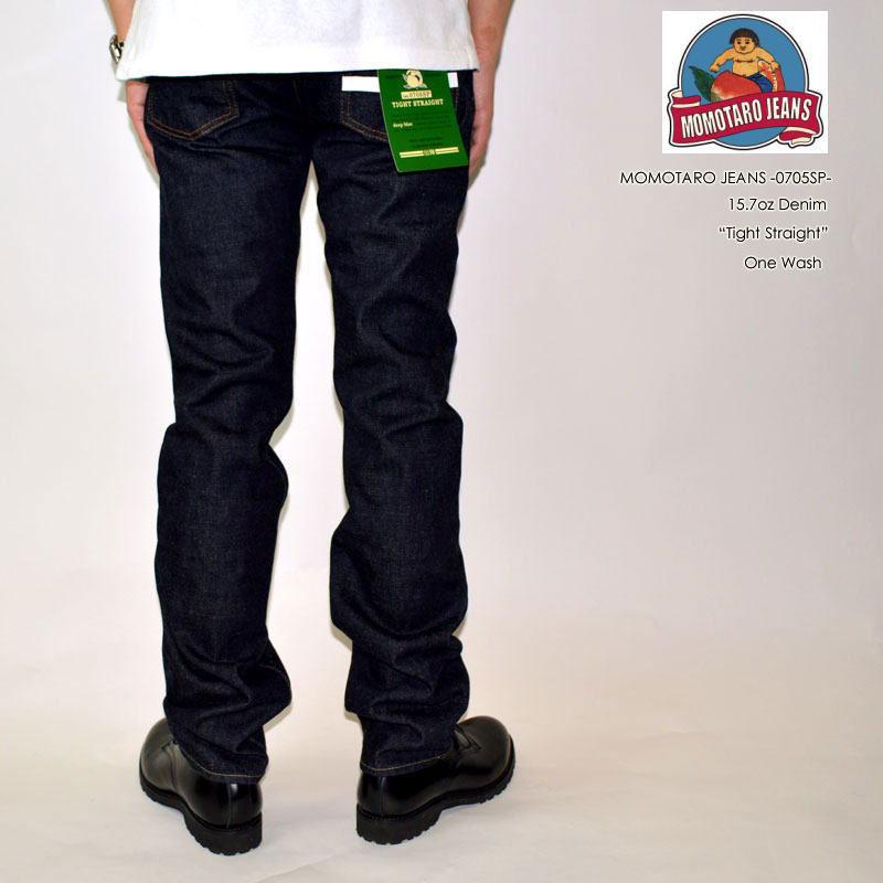 メンズファッション, ズボン・パンツ MOMOTARO JEANS MOMOTAROJEANS 0705SP