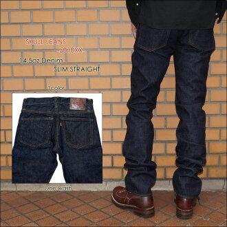 "SKULL JEANS ""5010XX 14.5oz Thailand toss tray attendant Dell ""[tight straight] [Vee ounce] [vintage system discoloration]"