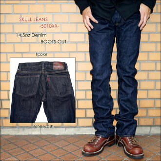 """SKULL JEANS scull jeans SKULLJEANS """"5508XX"""" 14.5oz tight bootcut model [bootcut] [Vee ounce] [vintage system discoloration]"""