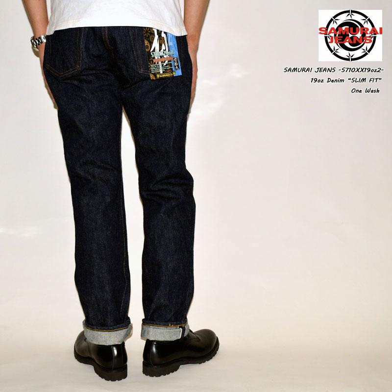 メンズファッション, ズボン・パンツ SAMURAI JEANS SAMURAIJEANSS710XX19oz219oz