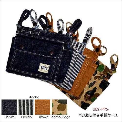 "UES ウエス""PP-5""ペン差し付き手帳ケース[小物]"