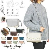 LG-P0113