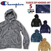 ランキング チャンピオン シェルパ フリース ジップフーデッドジャケット パーカー アルファデオ ストレッチ ハイキング レビュー クーポン