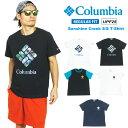 【SALE★30%OFF】【1点までゆうパケット可能】Columbia コロンビア サンシャインクリ