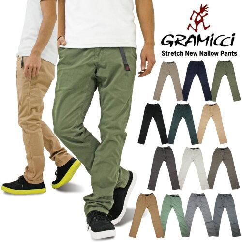 GRAMICCI グラミチ ストレッチ ニュ...