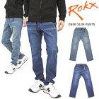 RXMS6205
