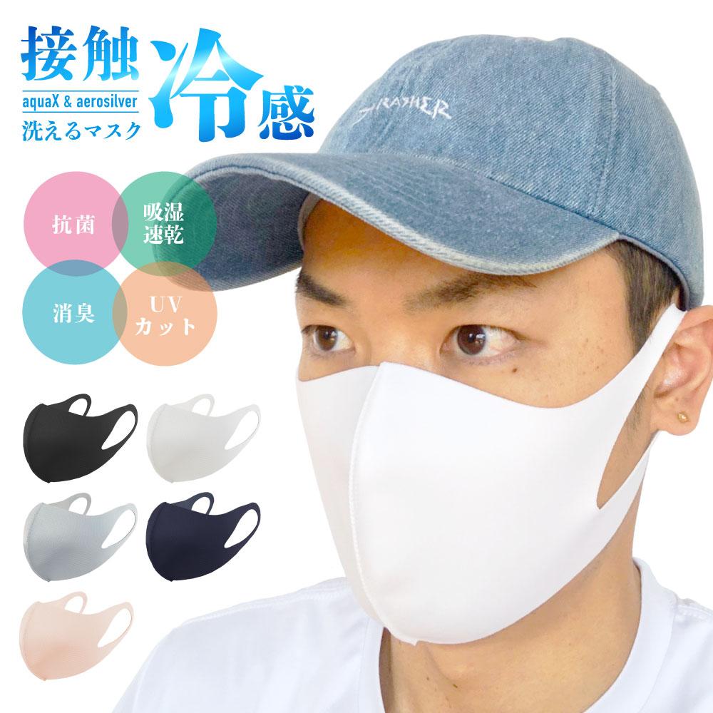 ドンキ 冷感マスク