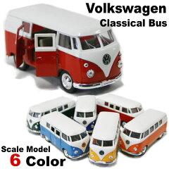 走らせて遊べちゃうミニカー♪フォルクスワーゲンバス ミニカー 1/37 全6色 プルバックカー バ...