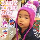 【SALE】ベビー ぼんぼんニットキャップ 3種 赤ちゃん用 帽子 耳付き ニット帽 子供用 キッズ 男の子 女の子 星条旗 D16【特価品につき返品・キャンセル・交換不可】【RCP】