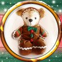 【メール便160円発送可能】ダッフィー・シェリーメイによく似合うクッキーチョコレート着ぐるみ...
