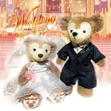 【結婚式や披露宴にどうぞ♪】ウエディングドレス&タキシードセットダッフィー・シェリーメイによく似合う結婚式ウェルカムベアにどうぞウェディングセット