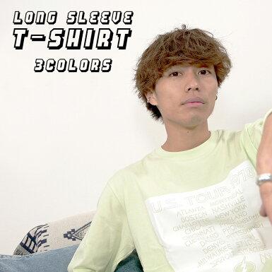3colorsロングスリーブTシャツU.STOURロゴ