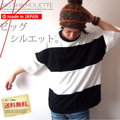 ビッグシルエットTシャツのコーディネート
