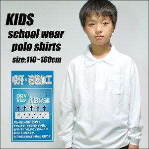 ポロシャツ フォーマル
