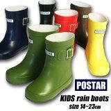 長靴 キッズ レインブーツ 子供 ジュニア 男の子 女の子 レインシューズ 入学 入園 20cm 21cm 22cm 23cm 雨靴 梅雨