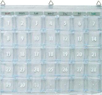 Wall pocket with a community calendar Pocket Algeria Wall Pocket fs3gm