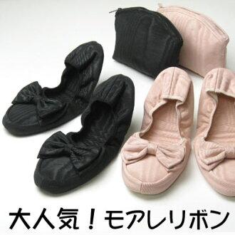 モアレリボン mobile slippers with porch entrance