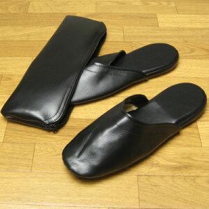 フラットタイプ合皮ソフト携帯スリッパ L&LLサイズ 紳士