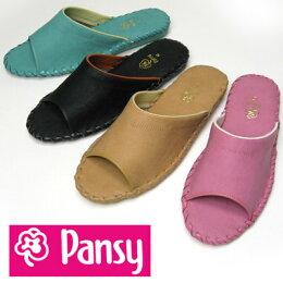 Pansyパンジースリッパ9505