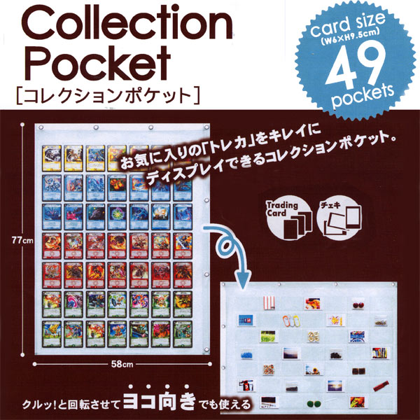 Wall pocket card-card 49 ポケットタテヨコ response clear Wall Pocket fs3gm