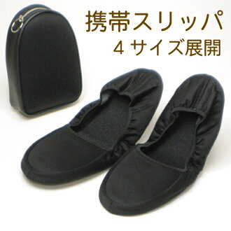 Department store specifications, 4 high-grade mobile slippers size 23-27.5cm correspondence