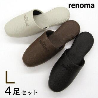 你可以選擇雷諾雷諾薩瓦河拖鞋 L 大小 4足設置顏色 ! 男裝尺寸男士拖鞋品牌拖鞋時尚拖鞋客人拖鞋拖鞋拖鞋訪客