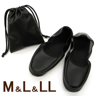 Portable slippers simple leather (synthetic leather) slippers admission nonstandard-size post shipping mobile phone fs3gm