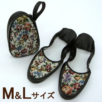 Portable slippers Père slippers admission nonstandard-size post shipping mobile phone