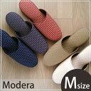 モダン織り Mサイズ