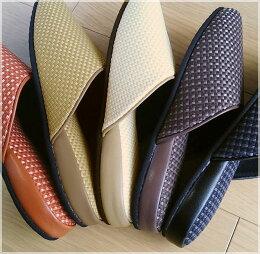 スリッパ4足セットモダン織り柄ModeraMサイズ洗えるスリッパSlippers来客用