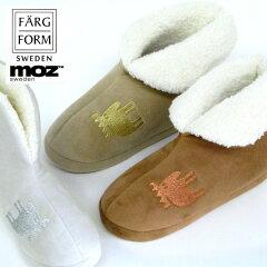 北欧のあったかルームブーツ 可愛いエルク刺繍のルームシューズFARG&FORM(フェルグ&フォル...