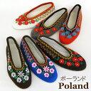 「恋する雑貨」で人気急上昇、ポーランドからポーランド クラクフ花刺繍ルームシューズフェル...