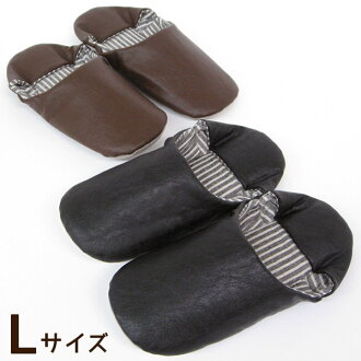 Leather-like ナチュラルバブーシュ 合皮 BABOUCHE large size | Room shoes | fs3gm