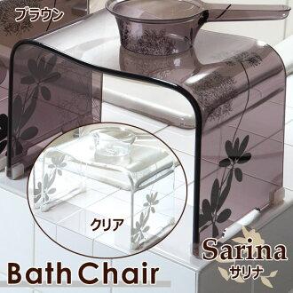 Salina Buster Cambria bath accessories bath Chair Chair bathroom bath acrylic gift / present