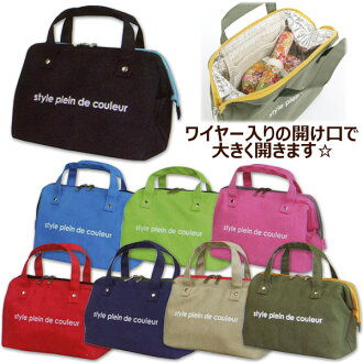 Insulated lunch bag wire pouch pouch 2013 new colors in stock. Nonstandard-size mail shipping-friendly