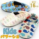 バブーシュソフトスリッパ子供用 幼児用約14.5cmまで対応キッズスリッパこどもくじらりぼんトレインギフト日本製洗える