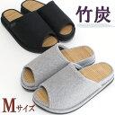 スリッパ竹炭 D型セノーテ ニットMサイズ竹踏みスリッパ日本製竹素材孟宗竹健康夏用スリッパ