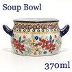 ポーランド陶器・食器・スープボウルスープ皿スープカップ