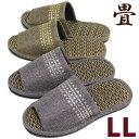 ライン刺繍・畳 メンズスリッパ LLサイズ