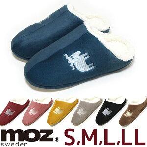 MOZ ルームシューズ エルクボア 2021AW moz sweden モズ スウェーデン 洗える あったか もこもこ 当店のみ オリジナルカラーのモカブラウン