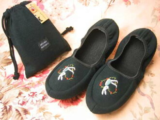 Portable slippers rabbit embroidered matano Atsuko ★ black