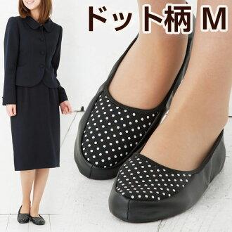 Portable slippers, plain black polka dot Mサイズ fs3gm