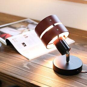 照明LED対応フロアスタンド1灯レダLEDAシアターライティング【フロアライト間接照明小さめ照明器具照明スタンド床置型映画テレビ北欧卓上スタンドライトシンプルアジアおしゃれ一人暮らし寝室リビング用居間用】【インテリア】