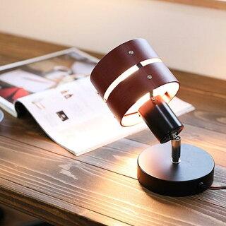 フロアライト 1灯 レダシアター