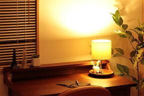テーブルライト1灯カリア[Caelia]ボーベル[beaubelle]BBF-026【テーブルランプフロアライト間接照明寝室照明LED対応テーブルスタンドリビングダイニング照明器具おしゃれお洒落かわいいファブリック布製アカシア木製ナチュラル北欧テイスト】