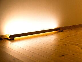 【送料無料】間接照明寝室おしゃれリモコンフロアライトランバー[FLOORLIGHTLUMBAR]|スタンドライトフロアランプフロアスタンド照明器具照明かわいい北欧ナチュラルインテリアスタンドLED調光ライトリビング用居間用電気調色調光式