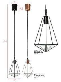 ブラックとコッパーの2色からお選びいただけます